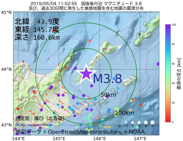 地震震源マップ:2019年05月04日 11時52分 国後島付近でM3.8の地震