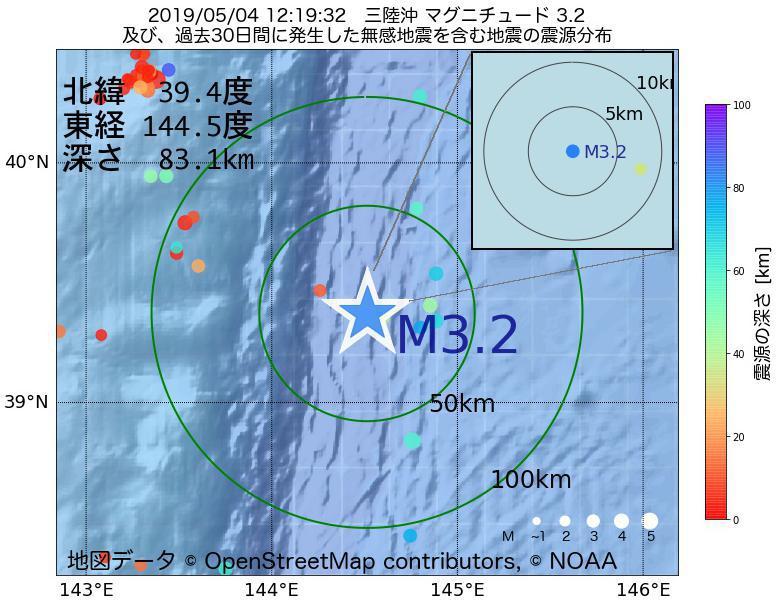 地震震源マップ:2019年05月04日 12時19分 三陸沖でM3.2の地震
