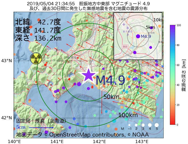 地震震源マップ:2019年05月04日 21時34分 胆振地方中東部でM4.9の地震