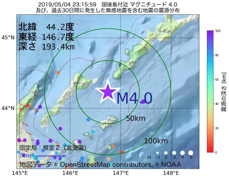 地震震源マップ:2019年05月04日 23時15分 国後島付近でM4.0の地震