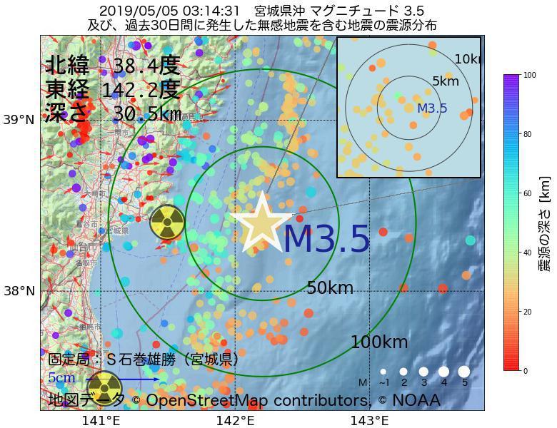 地震震源マップ:2019年05月05日 03時14分 宮城県沖でM3.5の地震