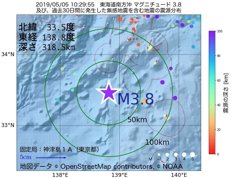 地震震源マップ:2019年05月05日 10時29分 東海道南方沖でM3.8の地震