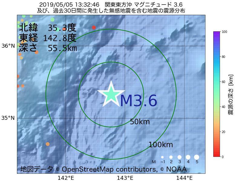 地震震源マップ:2019年05月05日 13時32分 関東東方沖でM3.6の地震