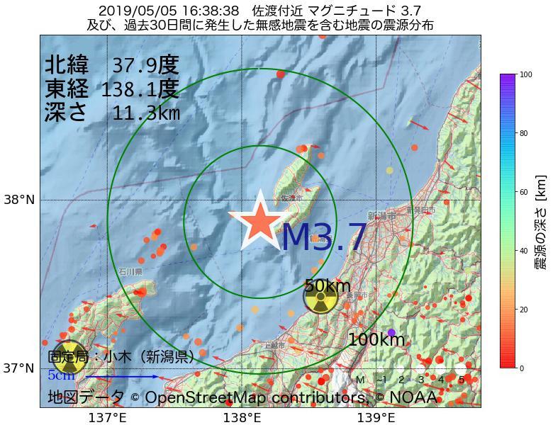 地震震源マップ:2019年05月05日 16時38分 佐渡付近でM3.7の地震