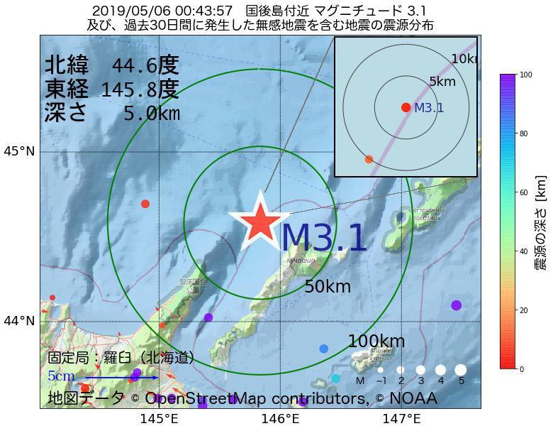 地震震源マップ:2019年05月06日 00時43分 国後島付近でM3.1の地震