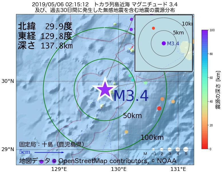 地震震源マップ:2019年05月06日 02時15分 トカラ列島近海でM3.4の地震
