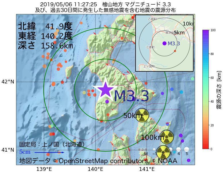 地震震源マップ:2019年05月06日 11時27分 檜山地方でM3.3の地震