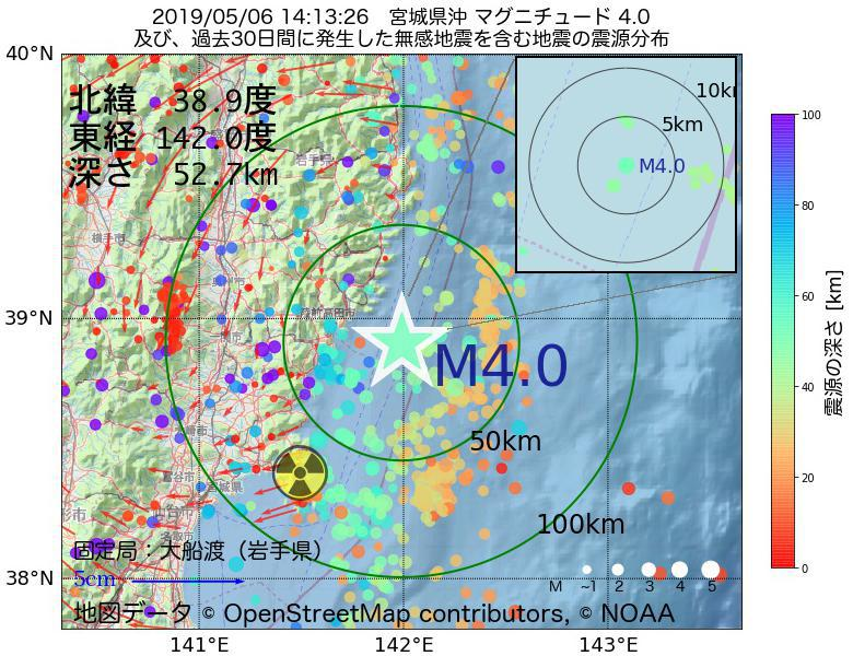 地震震源マップ:2019年05月06日 14時13分 宮城県沖でM4.0の地震