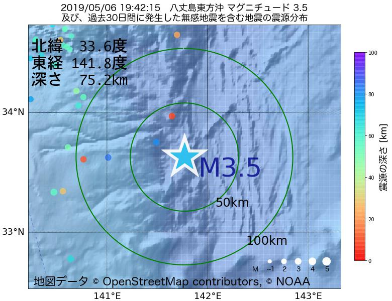 地震震源マップ:2019年05月06日 19時42分 八丈島東方沖でM3.5の地震