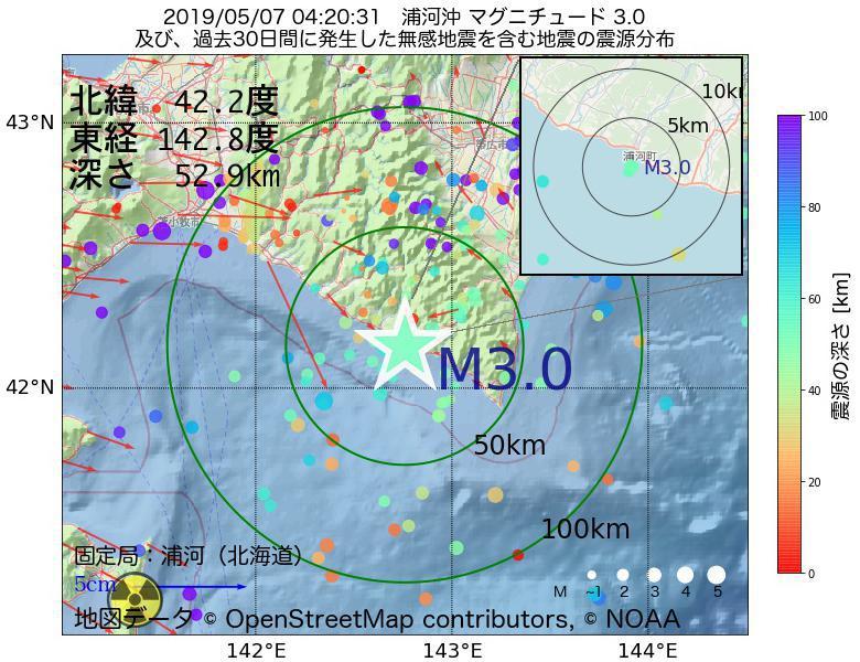 地震震源マップ:2019年05月07日 04時20分 浦河沖でM3.0の地震