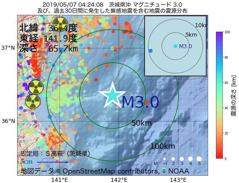 地震震源マップ:2019年05月07日 04時24分 茨城県沖でM3.0の地震