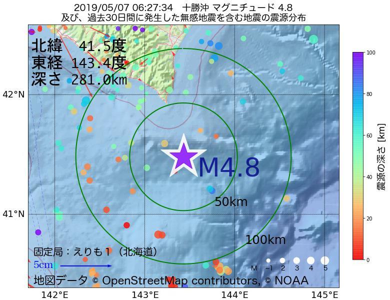 地震震源マップ:2019年05月07日 06時27分 十勝沖でM4.8の地震