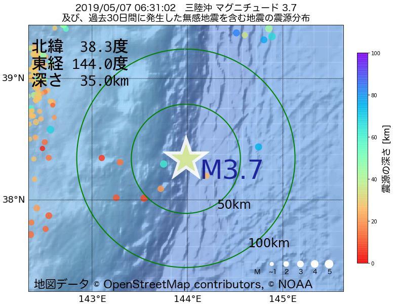 地震震源マップ:2019年05月07日 06時31分 三陸沖でM3.7の地震
