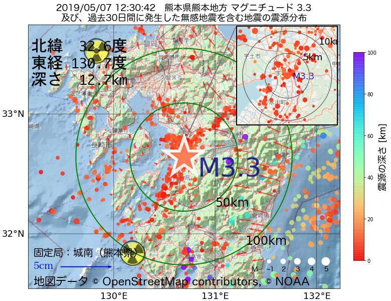 地震震源マップ:2019年05月07日 12時30分 熊本県熊本地方でM3.3の地震