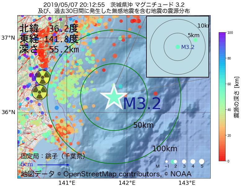 地震震源マップ:2019年05月07日 20時12分 茨城県沖でM3.2の地震