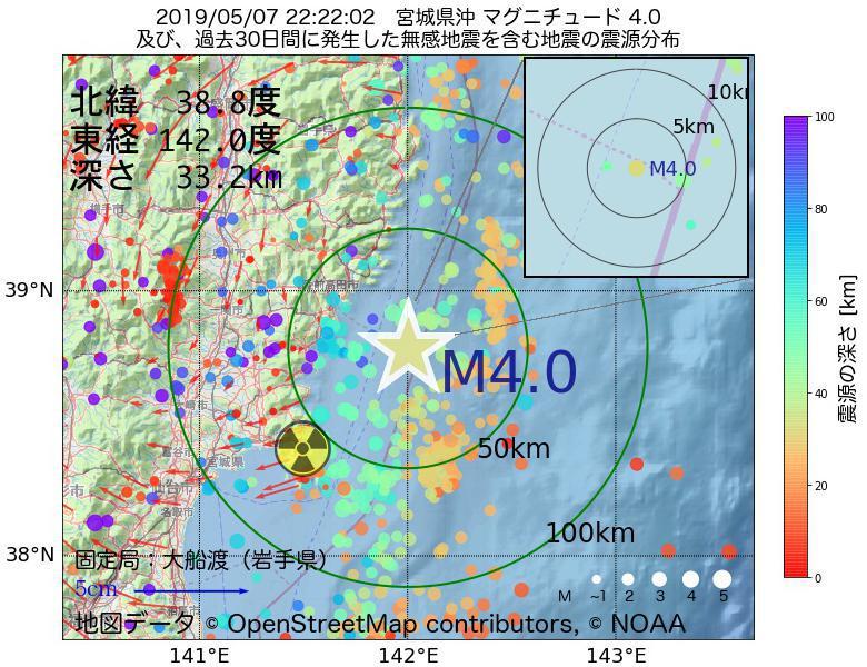 地震震源マップ:2019年05月07日 22時22分 宮城県沖でM4.0の地震