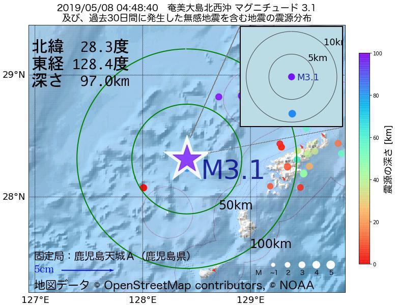 地震震源マップ:2019年05月08日 04時48分 奄美大島北西沖でM3.1の地震