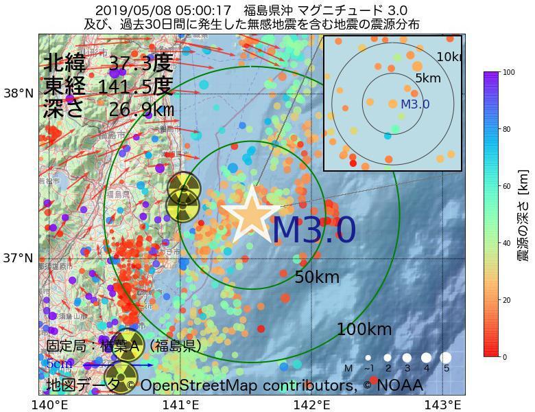 地震震源マップ:2019年05月08日 05時00分 福島県沖でM3.0の地震