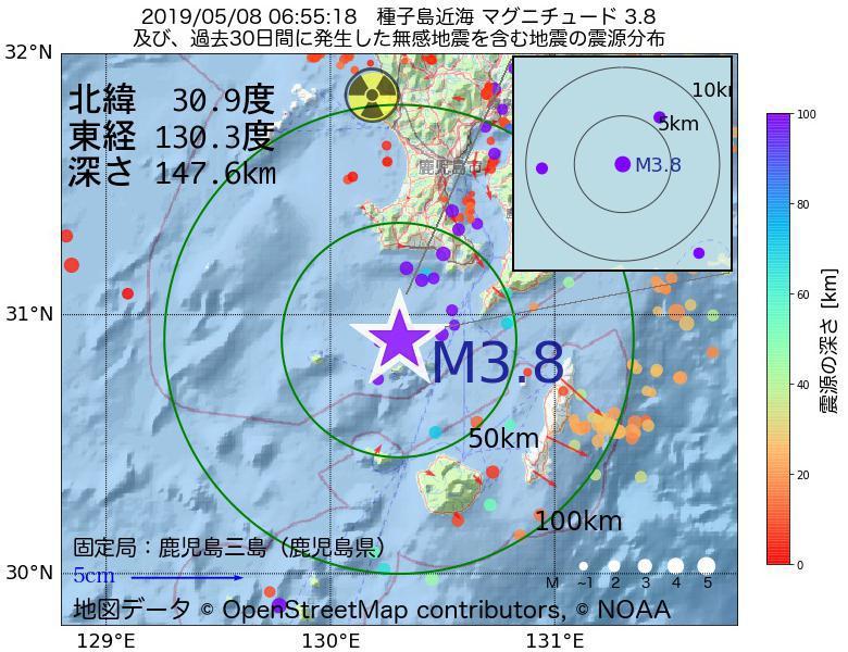 地震震源マップ:2019年05月08日 06時55分 種子島近海でM3.8の地震