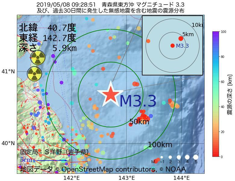 地震震源マップ:2019年05月08日 09時28分 青森県東方沖でM3.3の地震