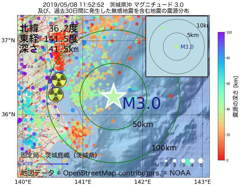 地震震源マップ:2019年05月08日 11時52分 茨城県沖でM3.0の地震
