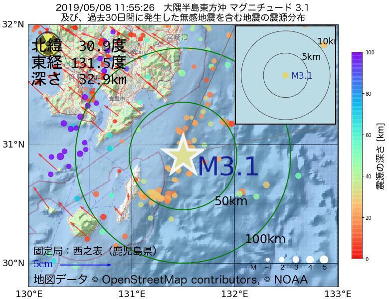 地震震源マップ:2019年05月08日 11時55分 大隅半島東方沖でM3.1の地震