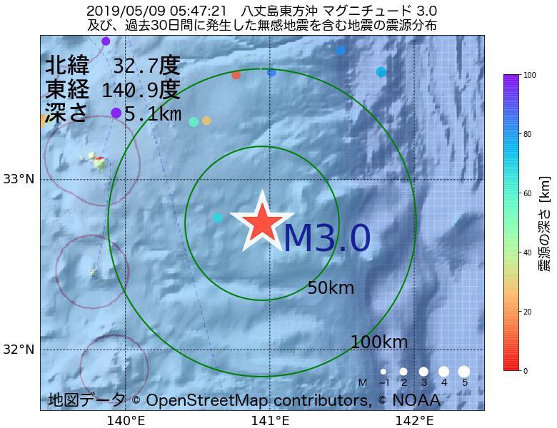 地震震源マップ:2019年05月09日 05時47分 八丈島東方沖でM3.0の地震