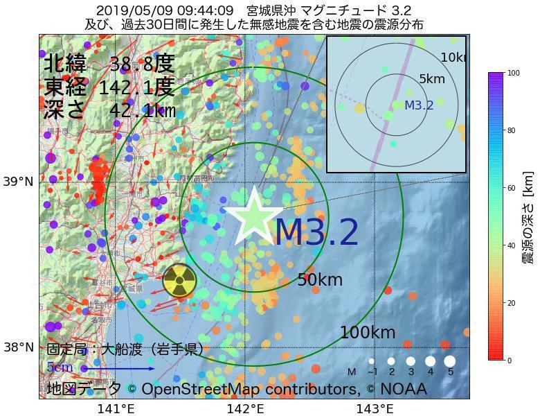 地震震源マップ:2019年05月09日 09時44分 宮城県沖でM3.2の地震