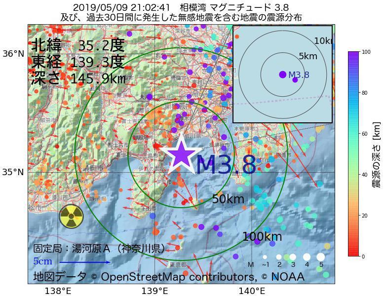 地震震源マップ:2019年05月09日 21時02分 相模湾でM3.8の地震