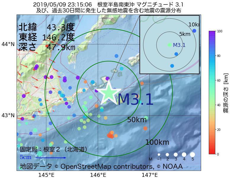 地震震源マップ:2019年05月09日 23時15分 根室半島南東沖でM3.1の地震