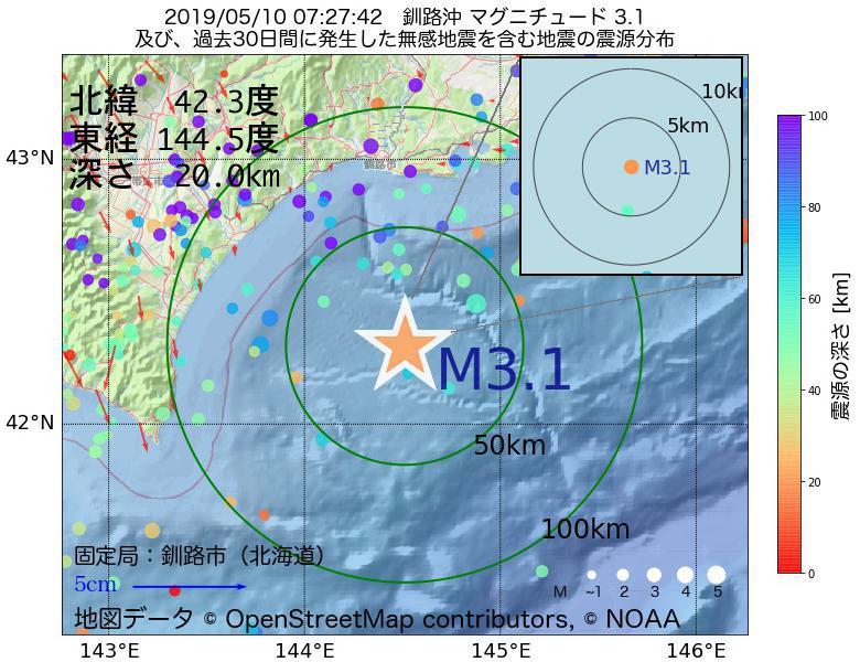 地震震源マップ:2019年05月10日 07時27分 釧路沖でM3.1の地震