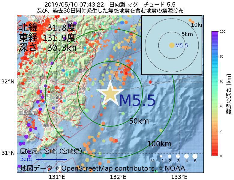 地震震源マップ:2019年05月10日 07時43分 日向灘でM5.5の地震