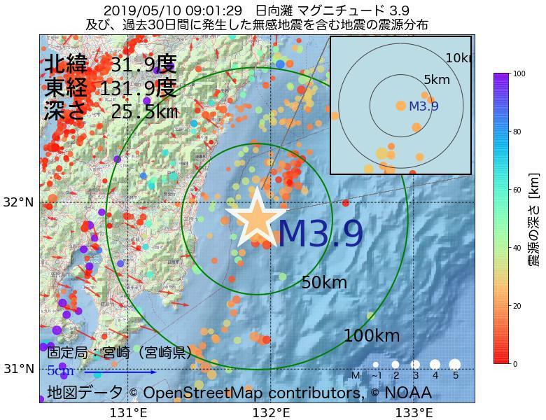 地震震源マップ:2019年05月10日 09時01分 日向灘でM3.9の地震