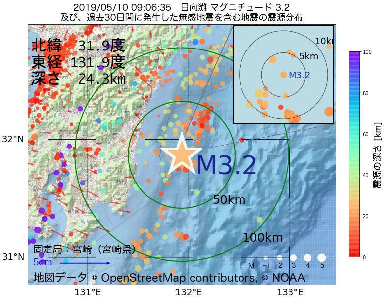 地震震源マップ:2019年05月10日 09時06分 日向灘でM3.2の地震