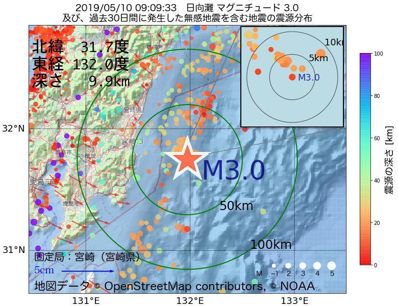 地震震源マップ:2019年05月10日 09時09分 日向灘でM3.0の地震
