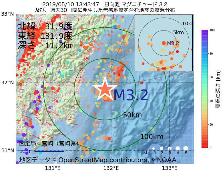 地震震源マップ:2019年05月10日 13時43分 日向灘でM3.2の地震