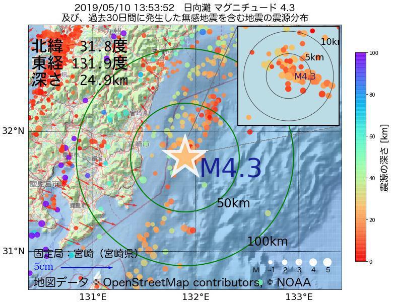 地震震源マップ:2019年05月10日 13時53分 日向灘でM4.3の地震