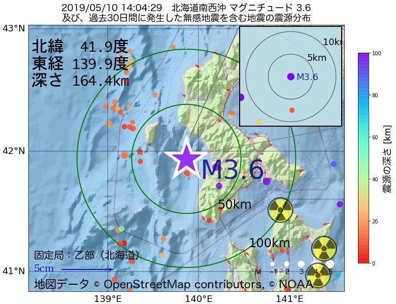 地震震源マップ:2019年05月10日 14時04分 北海道南西沖でM3.6の地震