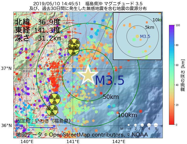 地震震源マップ:2019年05月10日 14時45分 福島県沖でM3.5の地震