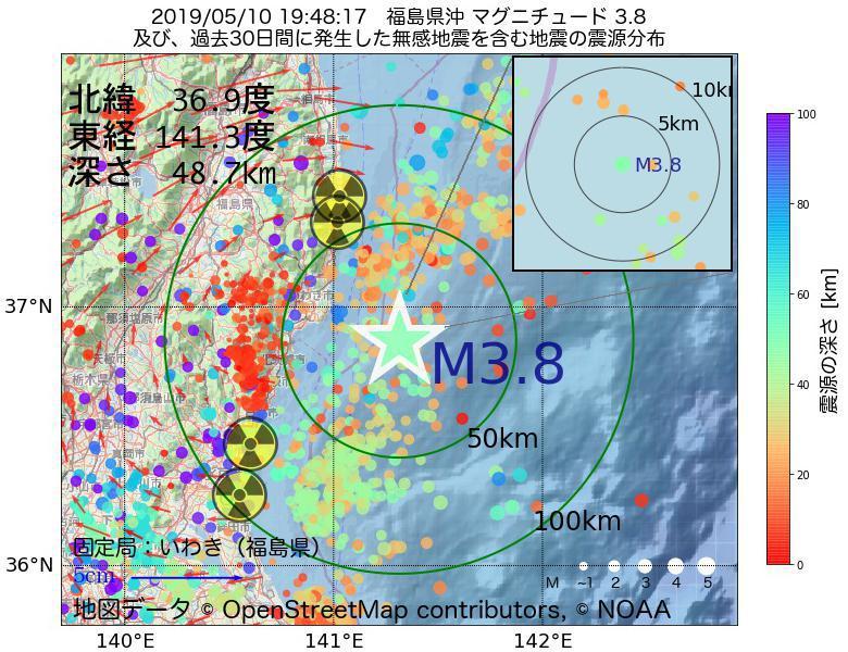 地震震源マップ:2019年05月10日 19時48分 福島県沖でM3.8の地震