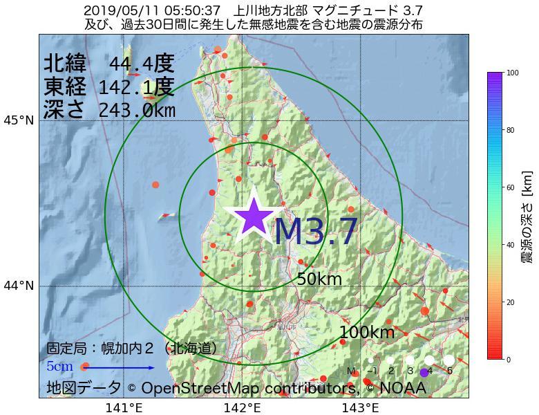 地震震源マップ:2019年05月11日 05時50分 上川地方北部でM3.7の地震