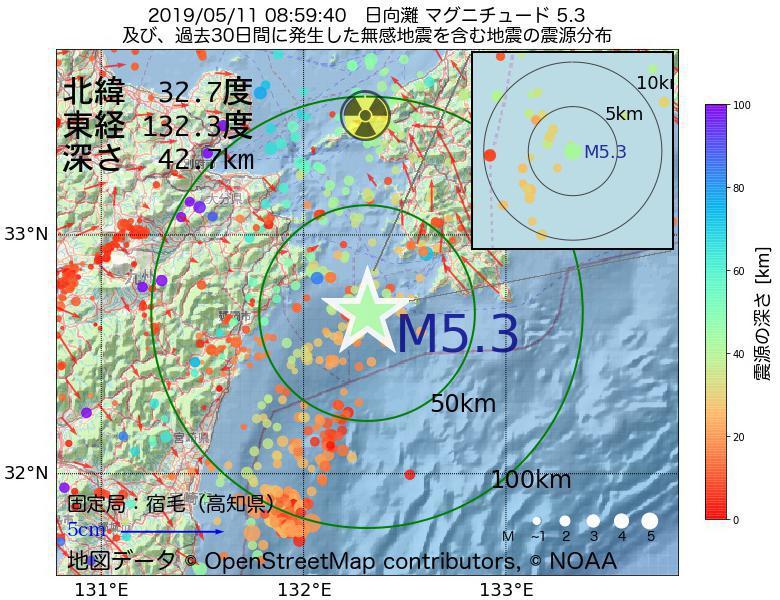 地震震源マップ:2019年05月11日 08時59分 日向灘でM5.3の地震