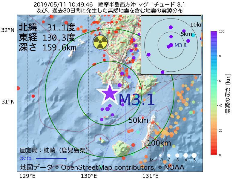 地震震源マップ:2019年05月11日 10時49分 薩摩半島西方沖でM3.1の地震