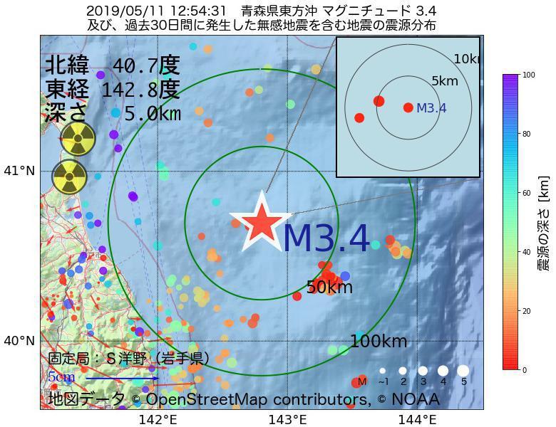 地震震源マップ:2019年05月11日 12時54分 青森県東方沖でM3.4の地震