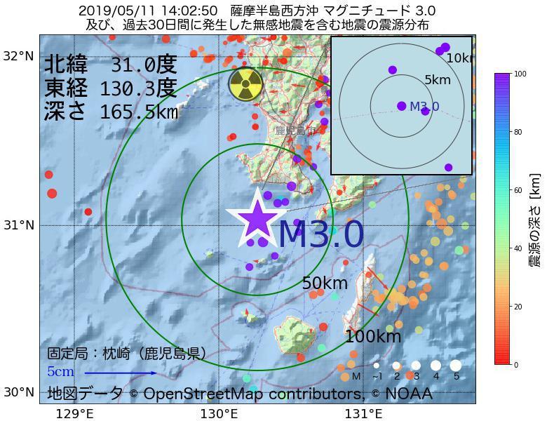地震震源マップ:2019年05月11日 14時02分 薩摩半島西方沖でM3.0の地震