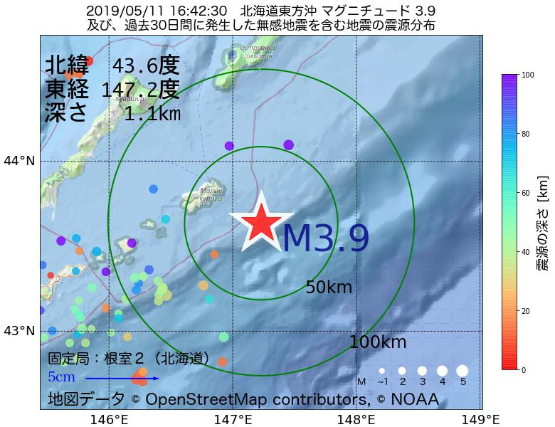 地震震源マップ:2019年05月11日 16時42分 北海道東方沖でM3.9の地震