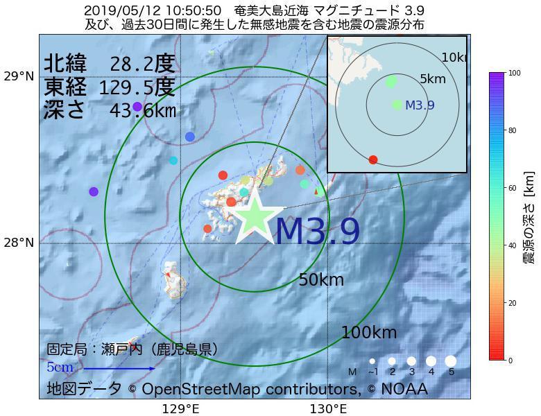 地震震源マップ:2019年05月12日 10時50分 奄美大島近海でM3.9の地震