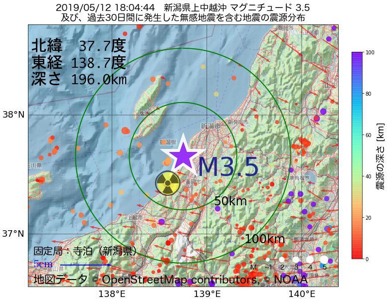 地震震源マップ:2019年05月12日 18時04分 新潟県上中越沖でM3.5の地震