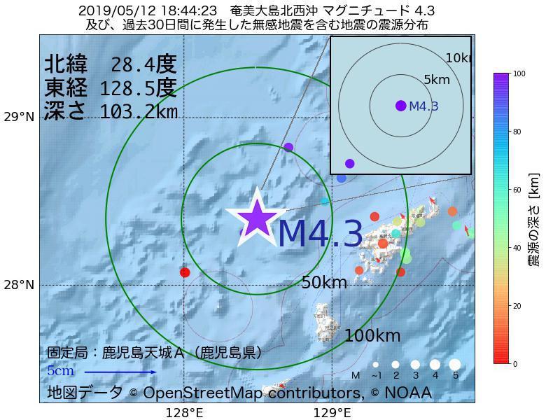 地震震源マップ:2019年05月12日 18時44分 奄美大島北西沖でM4.3の地震