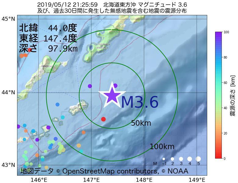 地震震源マップ:2019年05月12日 21時25分 北海道東方沖でM3.6の地震